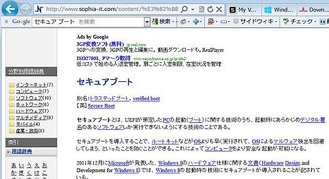 DSC00005.jpg
