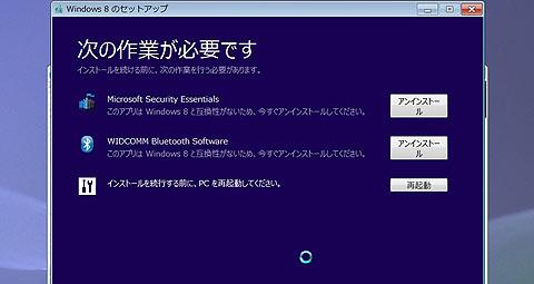 DSC00012.jpg