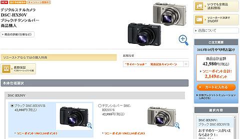 DSC00031.jpg