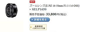 SEL00001.jpg